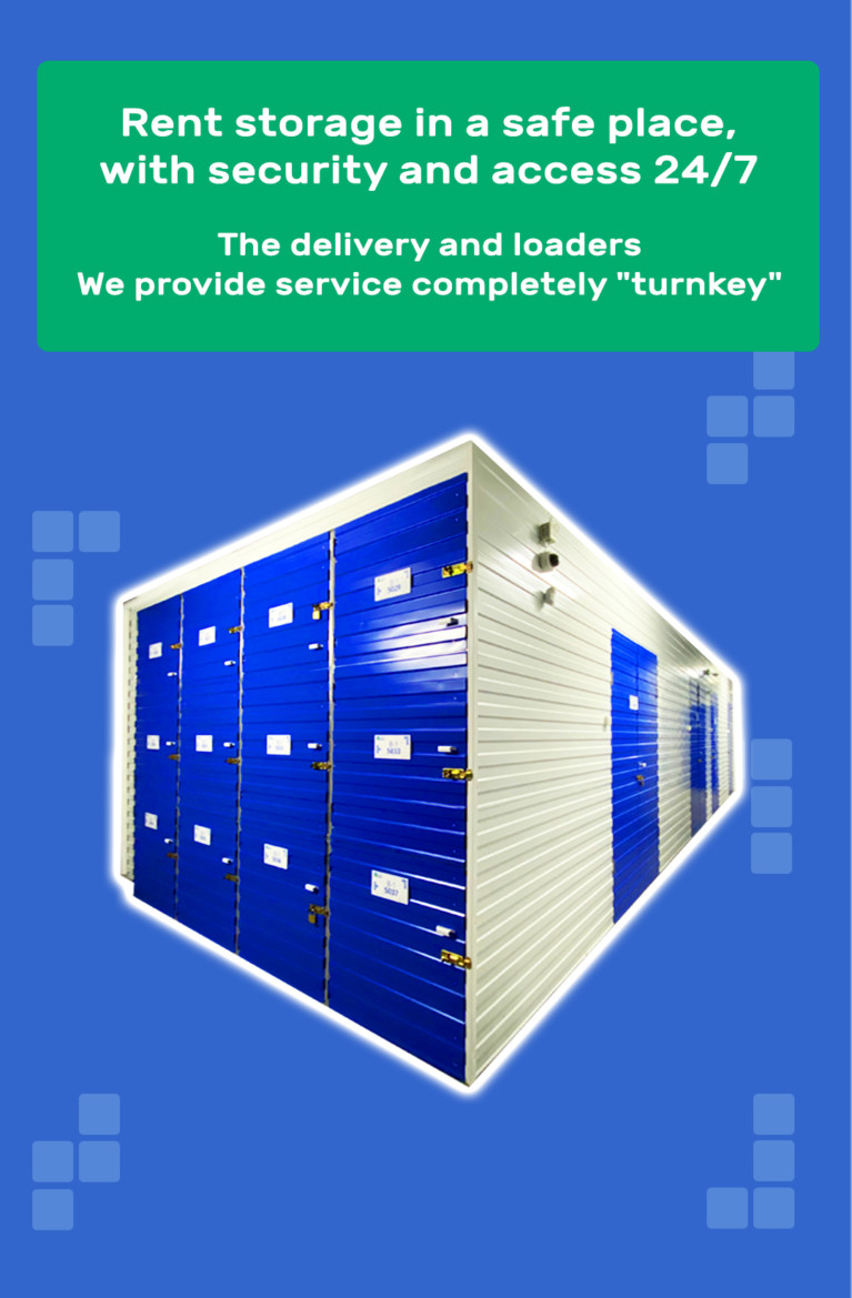 Rent storage in a safe place, with security and access 24/7